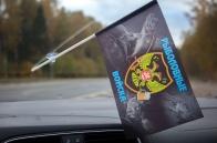"""Флажок с присоской """"Рыболовные войска"""""""