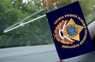Флажок с присоской Служба внешней разведки Российской Федерации