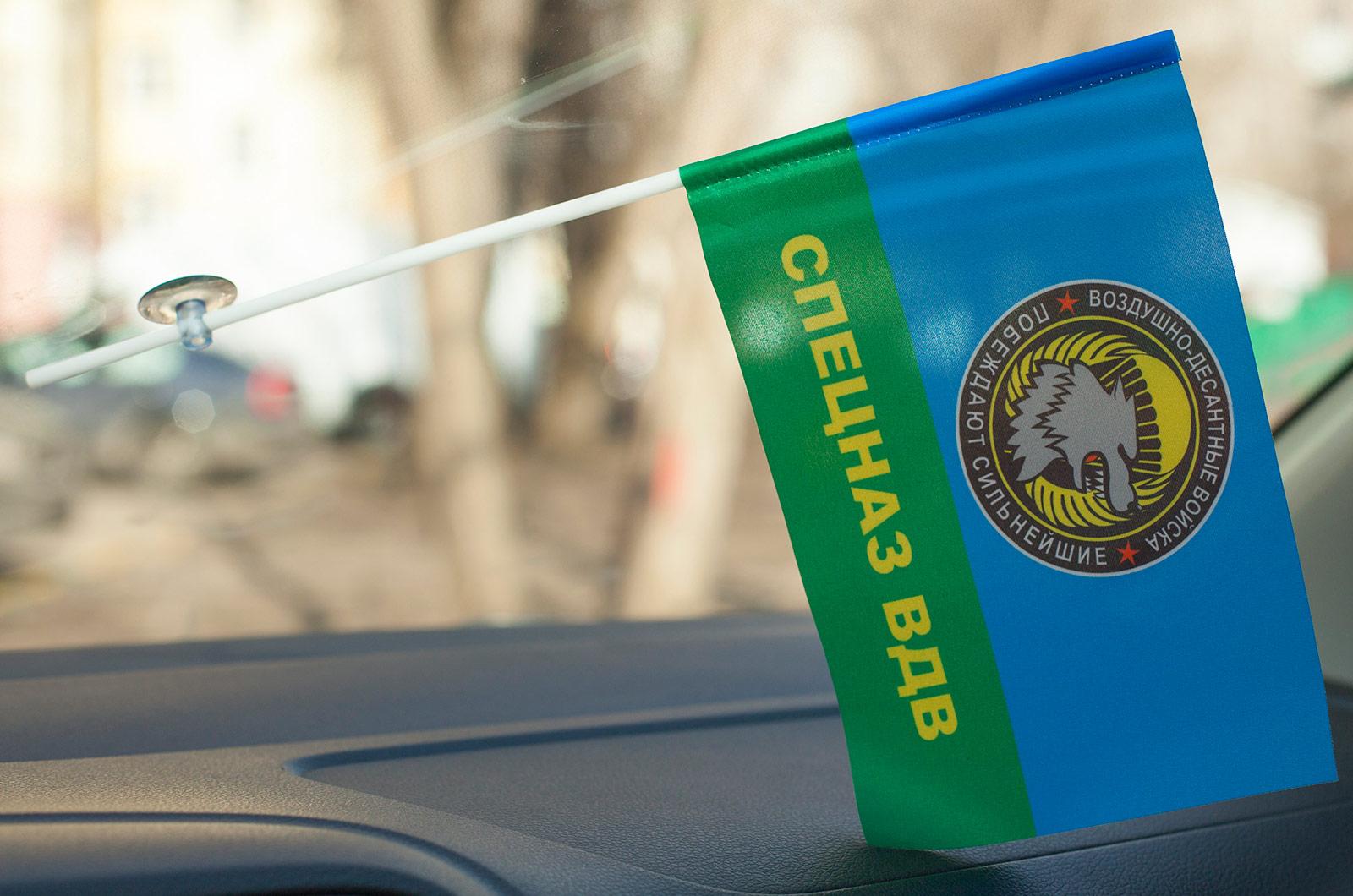 Двухсторонний флаг ВДВ «Побеждают сильнейшие»