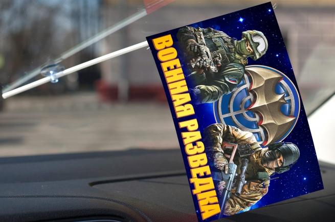 """Флажок с присоской """"Военная разведка России"""""""