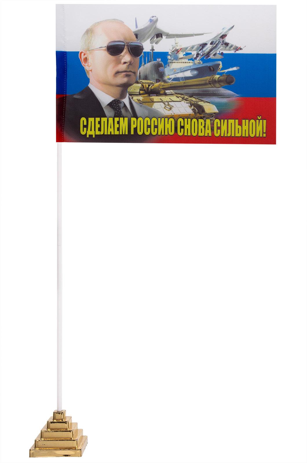 Флажок с Путиным