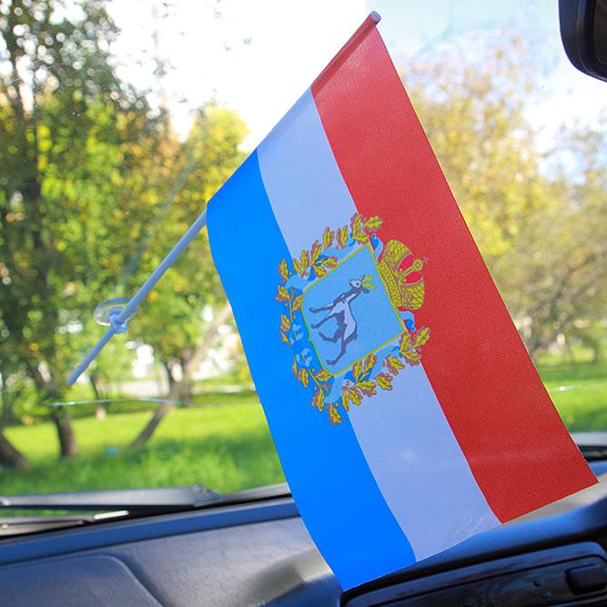 Флажок Самарской области в машину