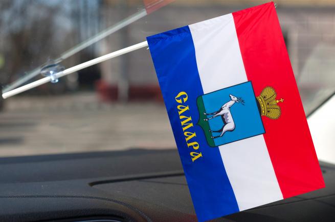 Флажок Самары в машину