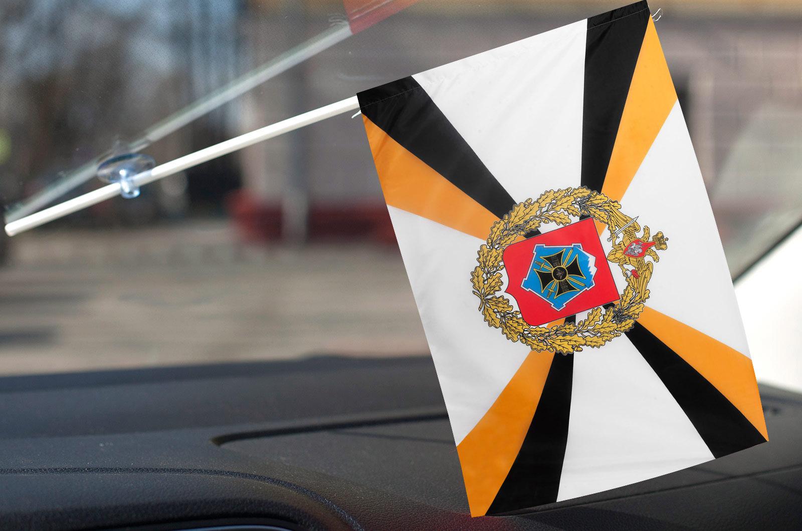 Флажок Северо-Кавказского военного округа в машину