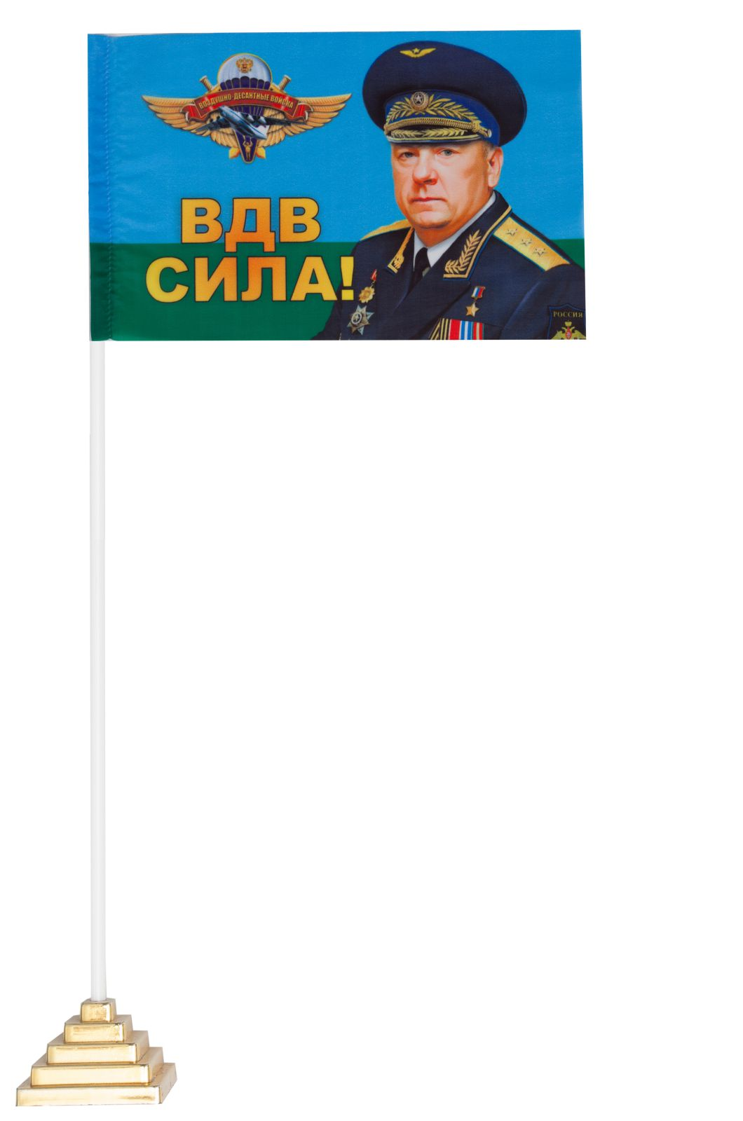 "Флажок ""Шаманов"""