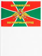 Флажок на палочке «Шимановский погранотряд»