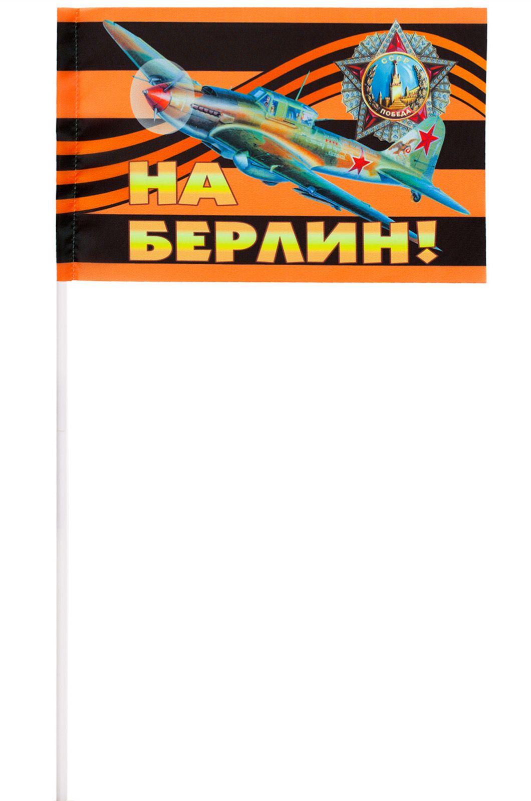 "Флажок ""Штурмовик Ил-2"""