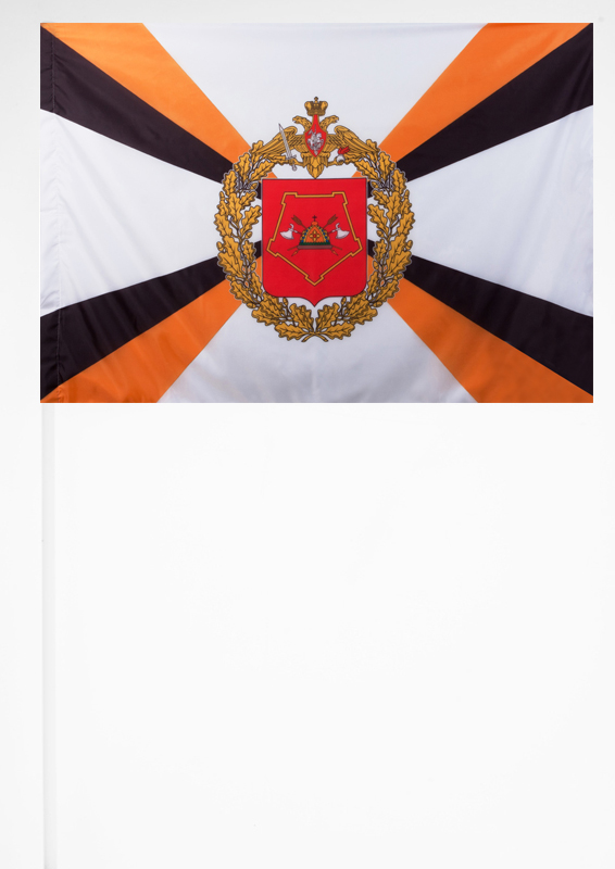 Флажок Сибирского военного округа