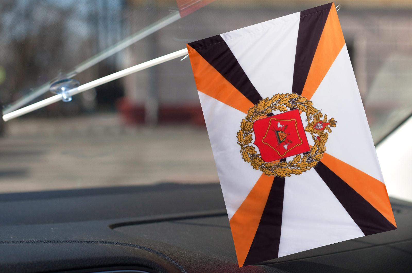 Флажок СибВО ВС РФ в машину