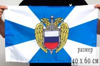 Флаг 40Х60 см Федеральная служба охраны
