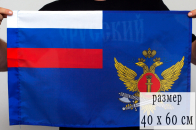 Флаг ФСИН