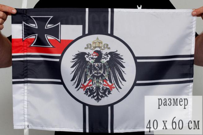 Флаг Императорских ВМС Германии 40x60 см