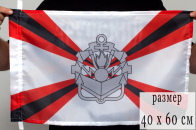 Флаг 40Х60 см Инженерные войска