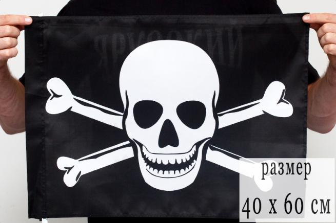 Флаг 40Х60 см Пиратский «С костями»
