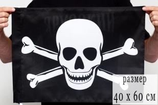 Флаг Пиратский «С костями»