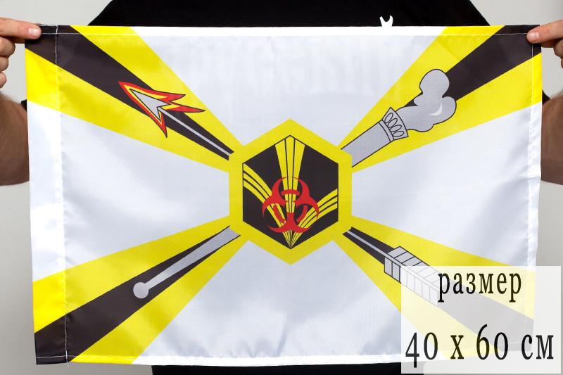Флаг 40Х60 см Радиационной и химической защиты