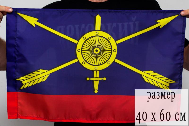 Двухсторонний флаг «РВСН»