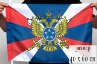 "Флаг ""Разведка СВР"" 40х60"