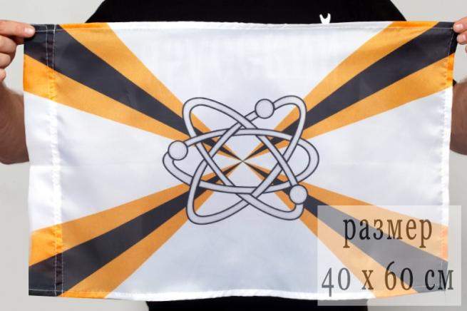Флажок Соединений и воинских частей ядерного обеспечения 40x60