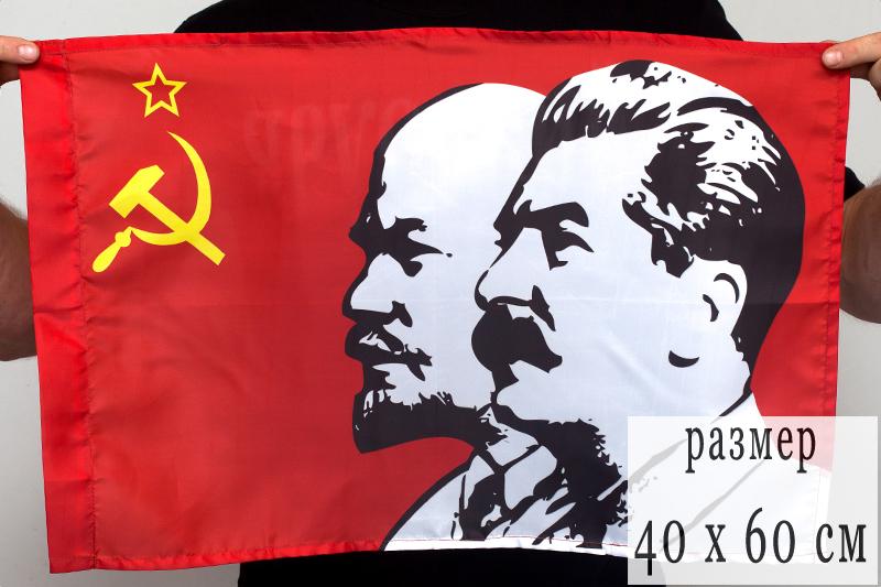 Флаг 40Х60 см СССР «Ленин и Сталин»