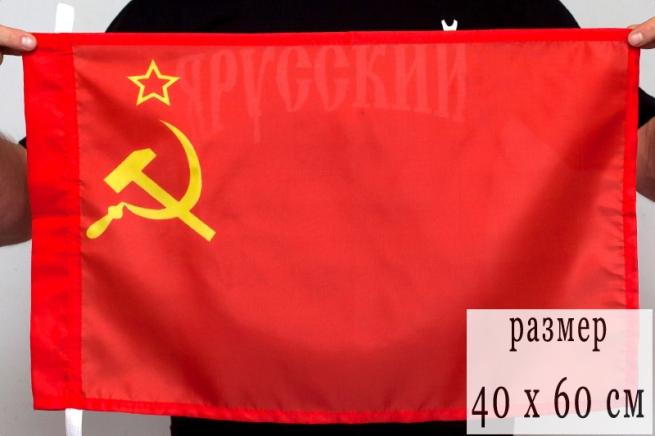 Флаг 40Х60 см СССР