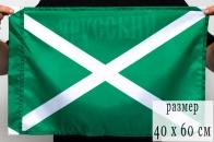Флаг 40Х60 см Таможня