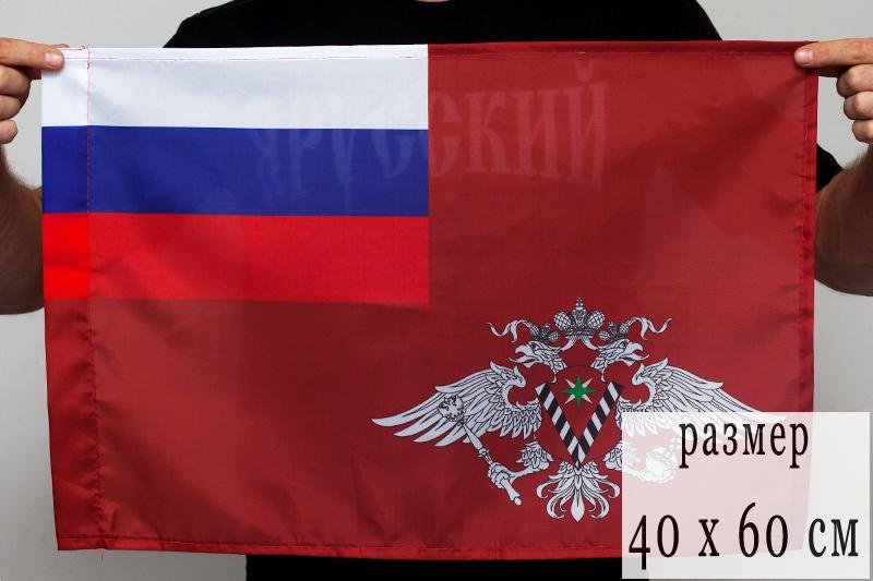 Флаг 40x60 см УФМС