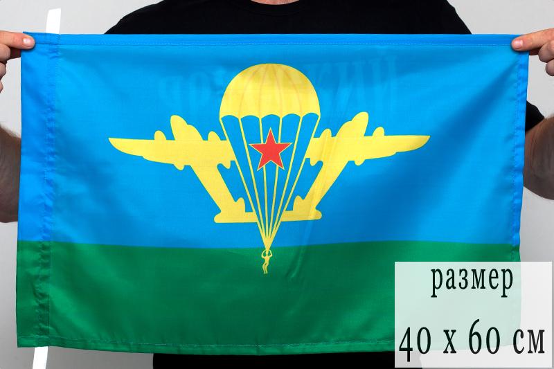 Флаг 40x60 см ВДВ СССР