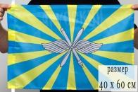 Флаг 40x60 см ВВС РФ