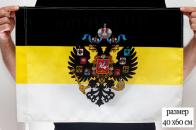Флаг «Имперский c гербом»