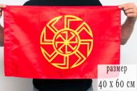 """Флаг """"Славянский символ солнца"""""""