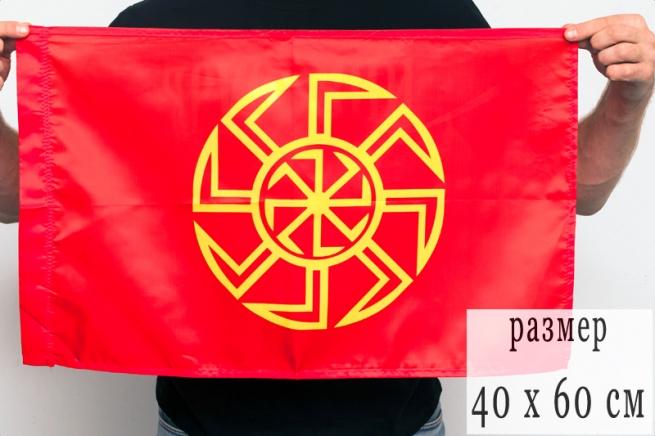 """Флаг """"Славянский символ солнца"""" 40x60"""