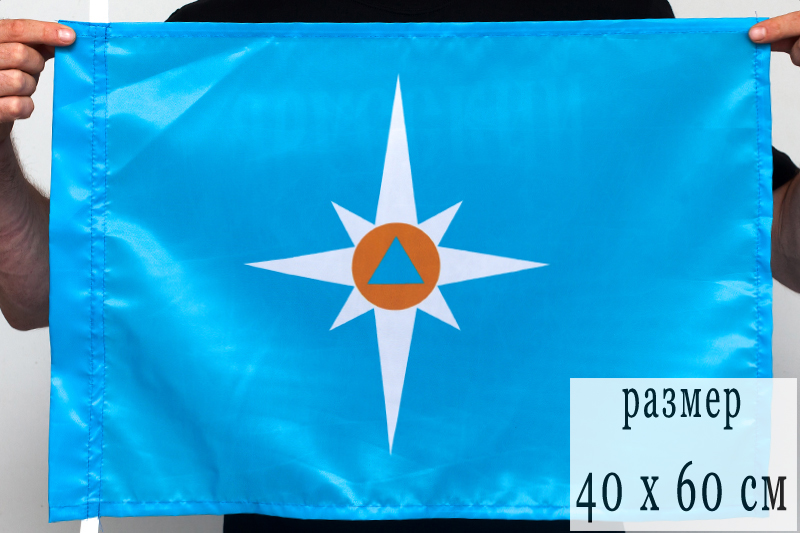 """Двухсторонний флаг """"Знак МЧС России"""""""