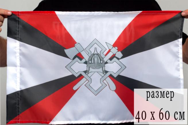 Флаг 40Х60 см Обустройства войск