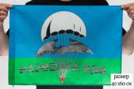 Флаг 40Х60 см Разведка ВДВ