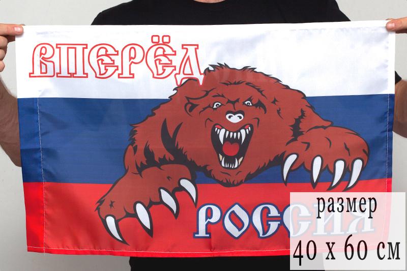 Флаг 40Х60 см «Россия вперёд»