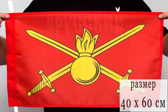 Флаг 40x60 см Сухопутные войска