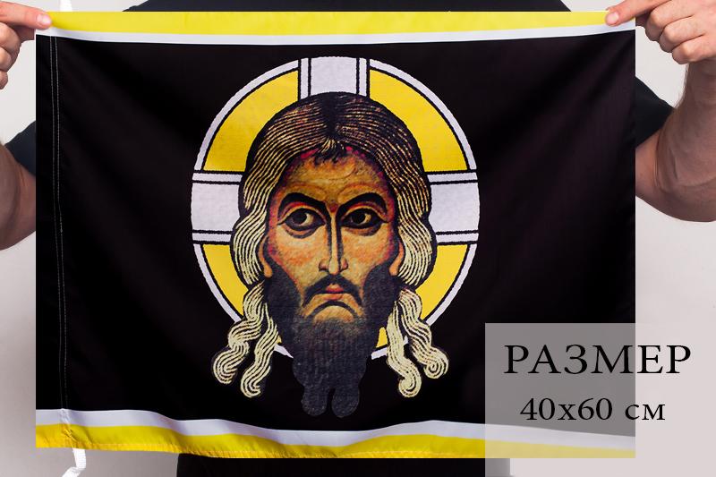 Флаг«Хоругвь»