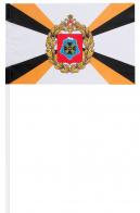 Флажок СКВО - заказать оптом