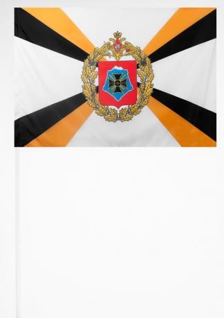 Флажок СКВО ВС на палочке