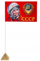 """Флажок """"Советская эпоха"""" настольный"""