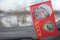 """Флажок """"Советский Союз"""" в машину"""