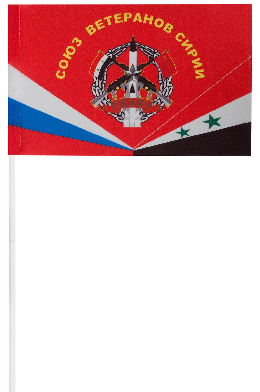 Флажок Союза ветеранов Сирии