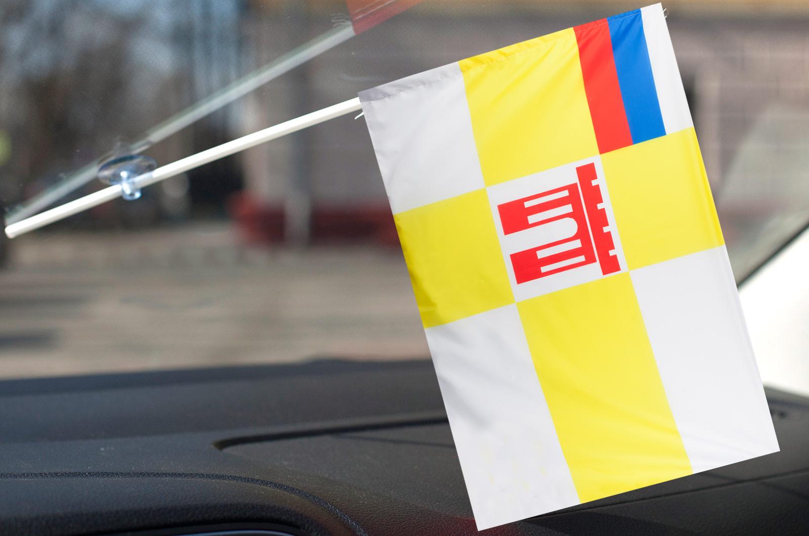 Флажок Ставрополя
