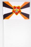 Флажок Центрального военного округа