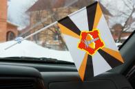 Флажок ЦВО в машину
