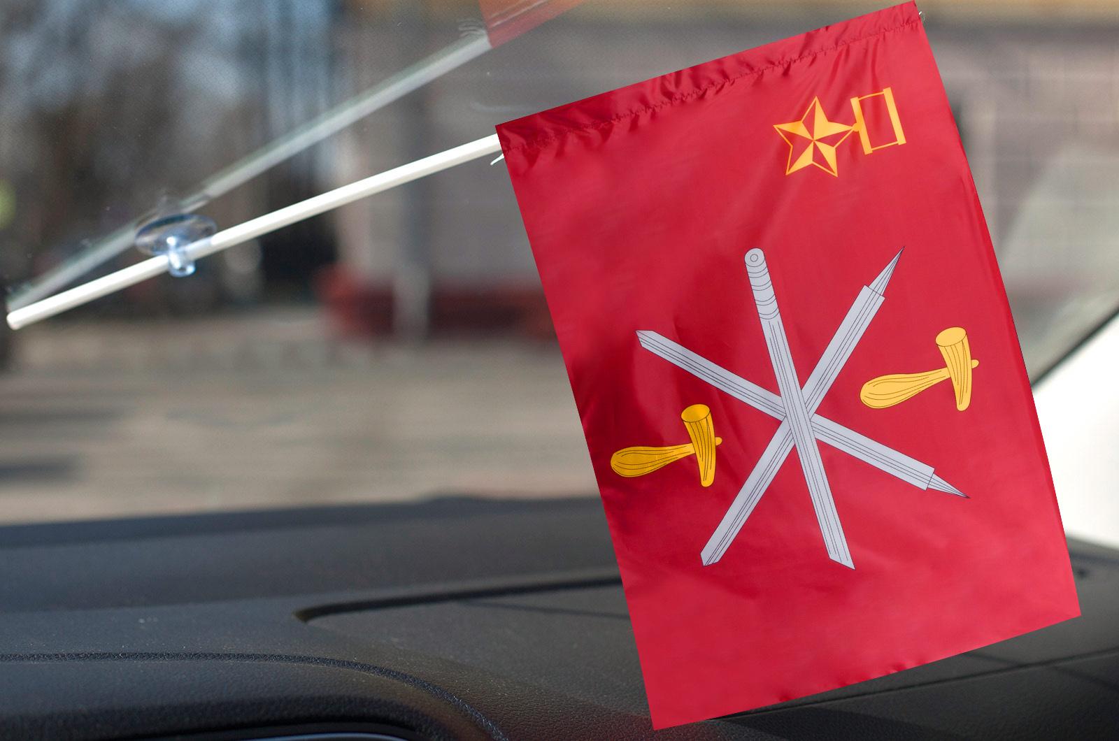 Флажок Тулы в машину
