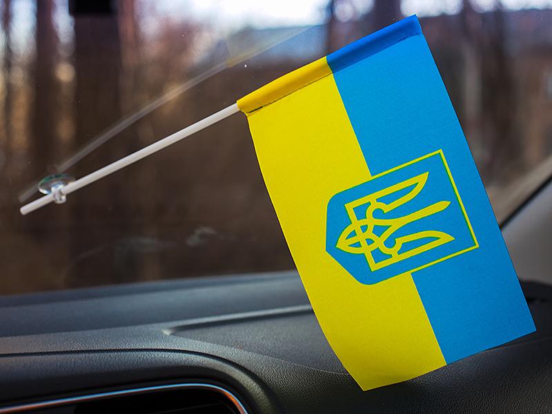 Флажок Украины с гербом в машину по акции