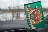 """Флажок в машину """"100-летний юбилей Погранвойск"""""""