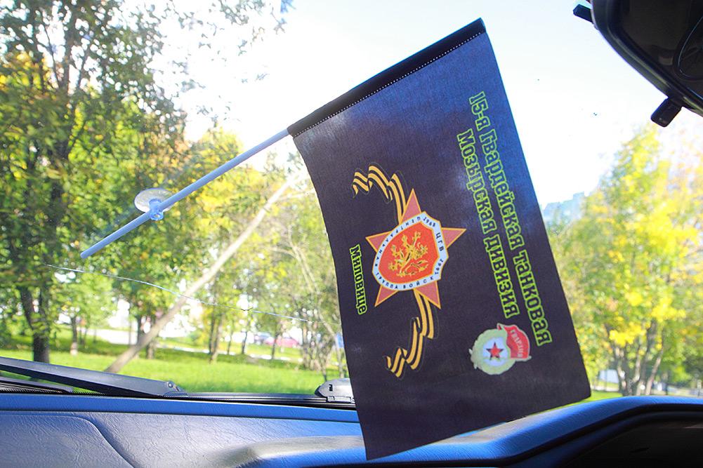 """Флажок в машину """"15 танковая дивизия"""""""
